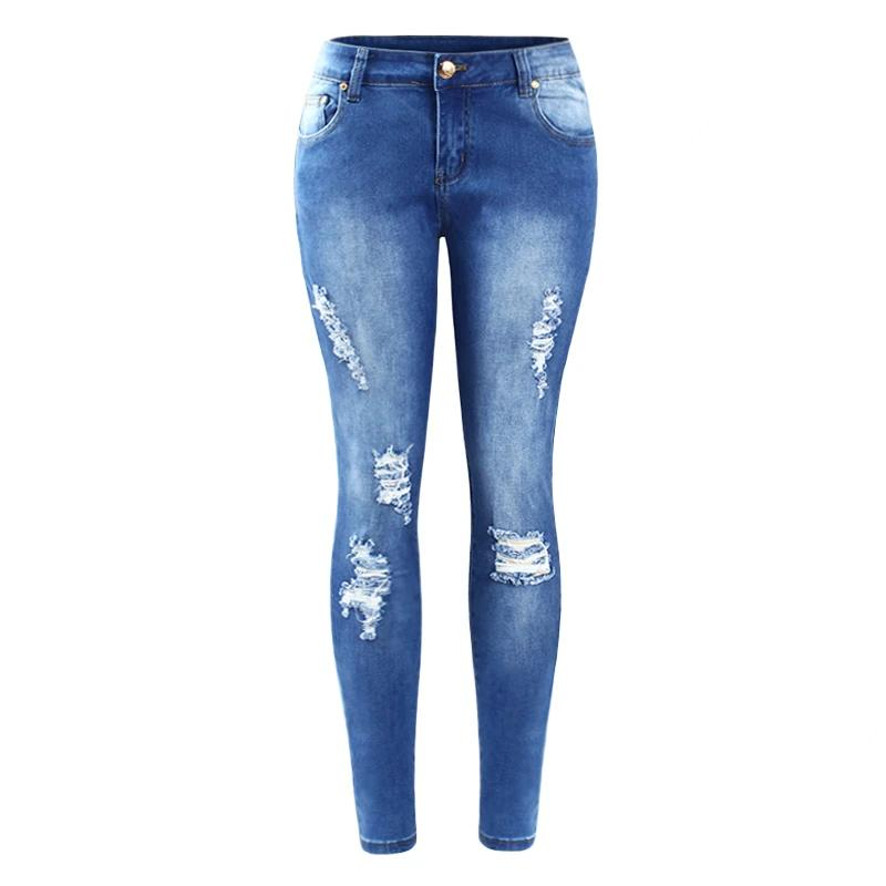 Skinny Distressed Jeans For Women