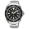 Seiko Prospex King Samurai Automatic 200m Divers Mens Watch SRPE35K1 - Hollins and Hollinshead