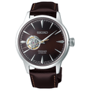 Seiko Presage Automatic The Stinger Cocktail Mens Watch SSA407J1 - Hollins and Hollinshead