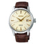 Seiko Presage Automatic Cocktail Mens Watch SRPC99J1 - Hollins and Hollinshead