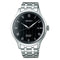 Seiko Presage Automatic Stainless Steel Mens Watch SRPC81J1 - Hollins and Hollinshead