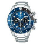 Seiko Prospex Great White Shark Solar Special Edition Men's Diver Watch SSC741P1 - Hollins and Hollinshead