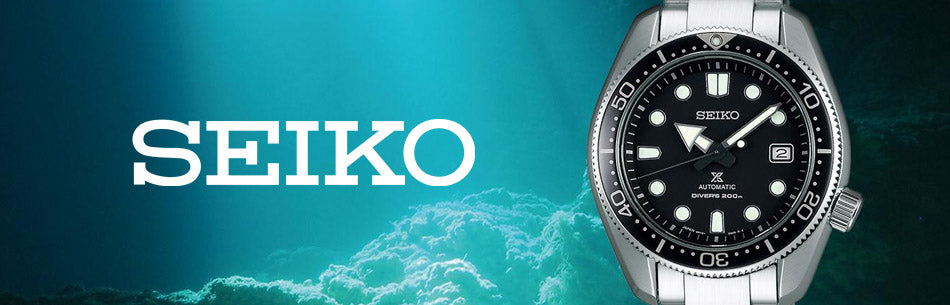 Seiko Home Page Watch Banner