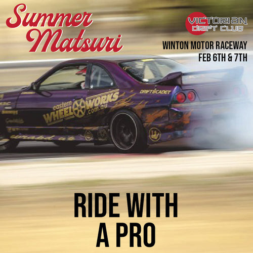 Ride with a Pro - Summer Matsuri