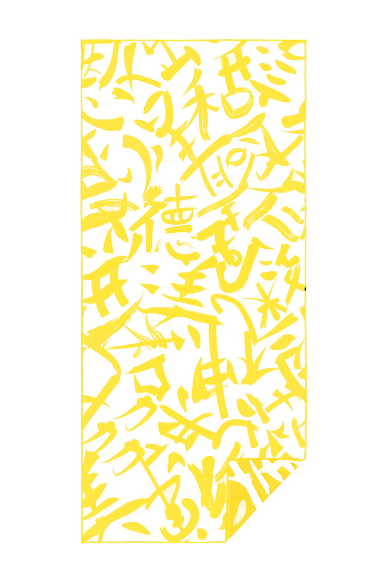 Calligraphy / primrose yellow