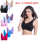 Anti-Sag Triangle Constant Force Wirefree Sports Bra