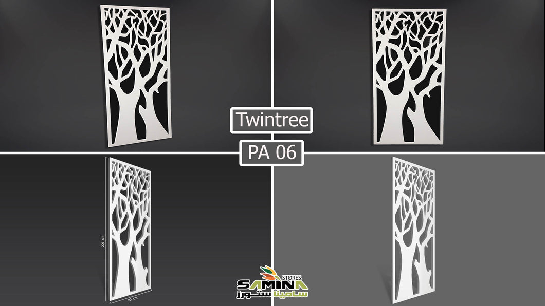 FUTEC partitions twintree بارتشن فيوتك