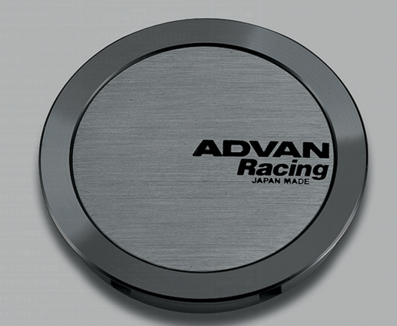 Advan 73mm Full Flat Centercap - Hyper Black