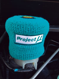 Project Mu Reservoir Cover