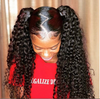 Lace Front Black Wig african american hair wigs Lace hair shop near me