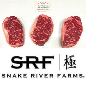 Snake River Farms Wagyu Striploin