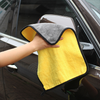 Car Polishing Towel