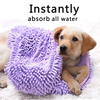 Super-Absorbent Chenille Microfiber Pet Towel (Buy 2 Free Shipping)