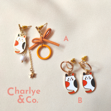 Orange & Black Cat Earrings
