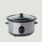 Cook, Electric cookers, If you like cooking, Products in liquidation, Slow cooker Tempo!