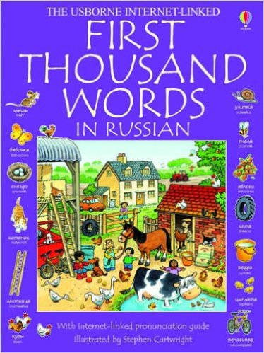 Usborne Internet-Linked First Thousand Words in Russian
