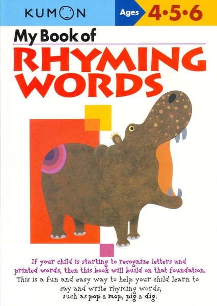 My Book Of: Rhyming Words