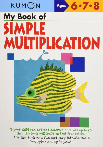 My Book Of: Smiple Multiplication