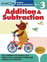 Math Workbooks: Addition & Subtraction