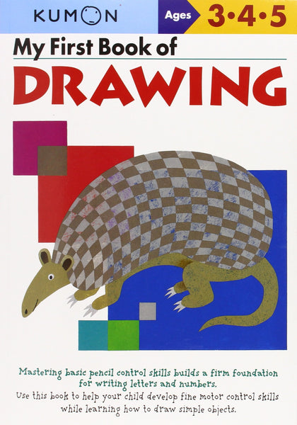 My First Book Of: Drawing