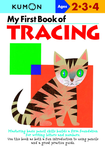 My First Book Of: Tracing