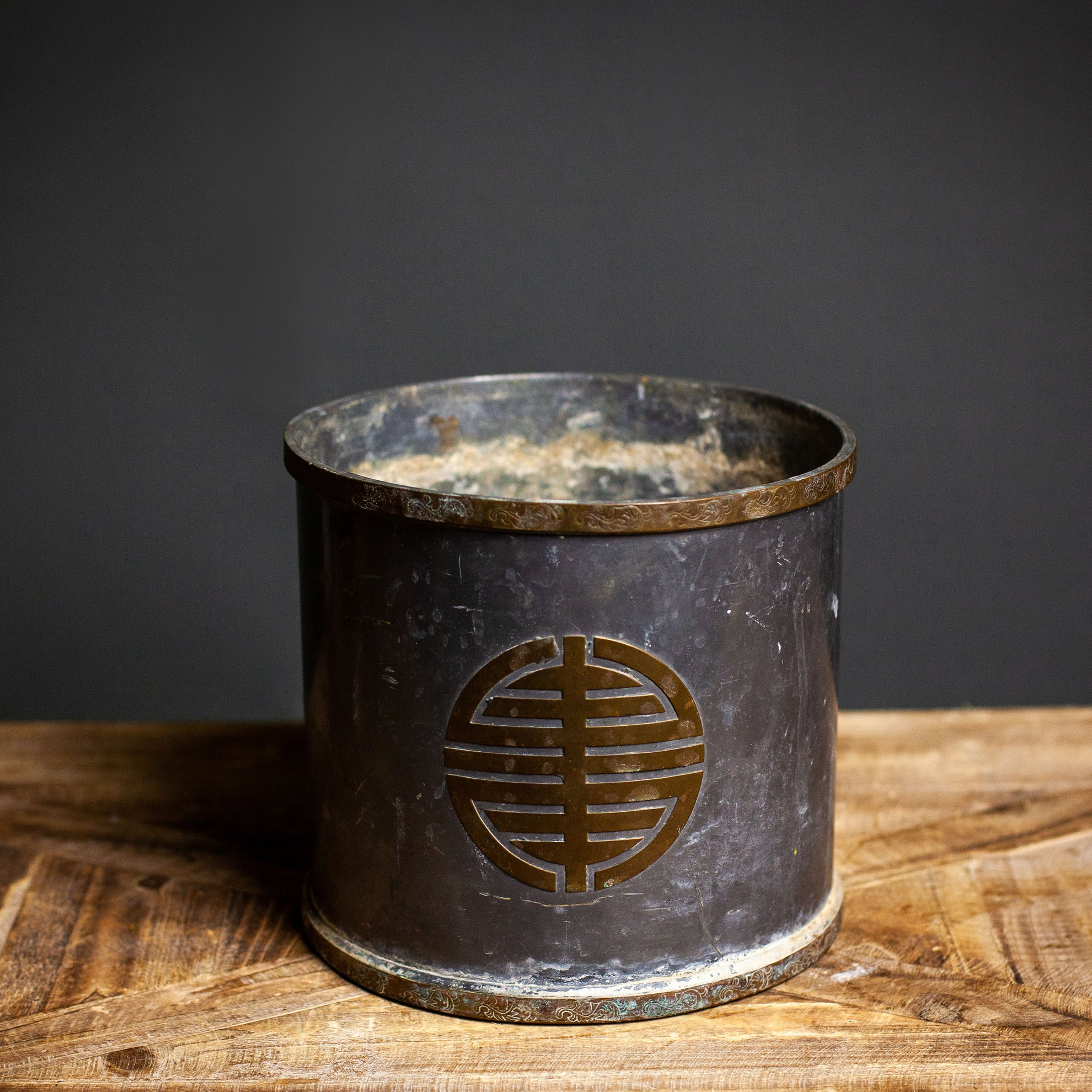 Lead and Copper Planter with Asian Motif