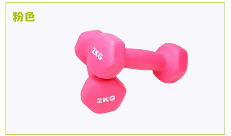 Immersion dumbbell gymnasium equipment women's Dumbbell multi specification multi color