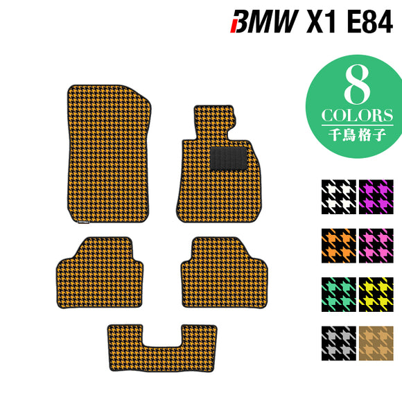 BMW X1 (E84) フロアマット ◆千鳥格子柄 HOTFIELD