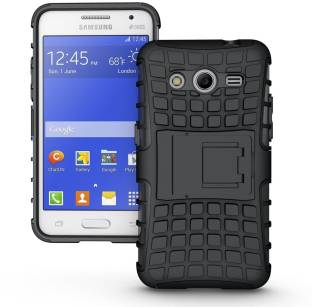 cover samsung dual core