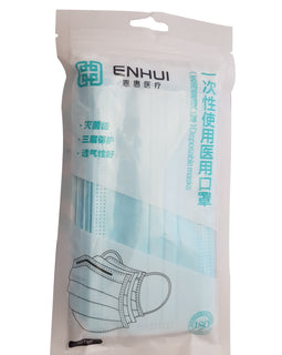 Breathable Face Masks Packaged