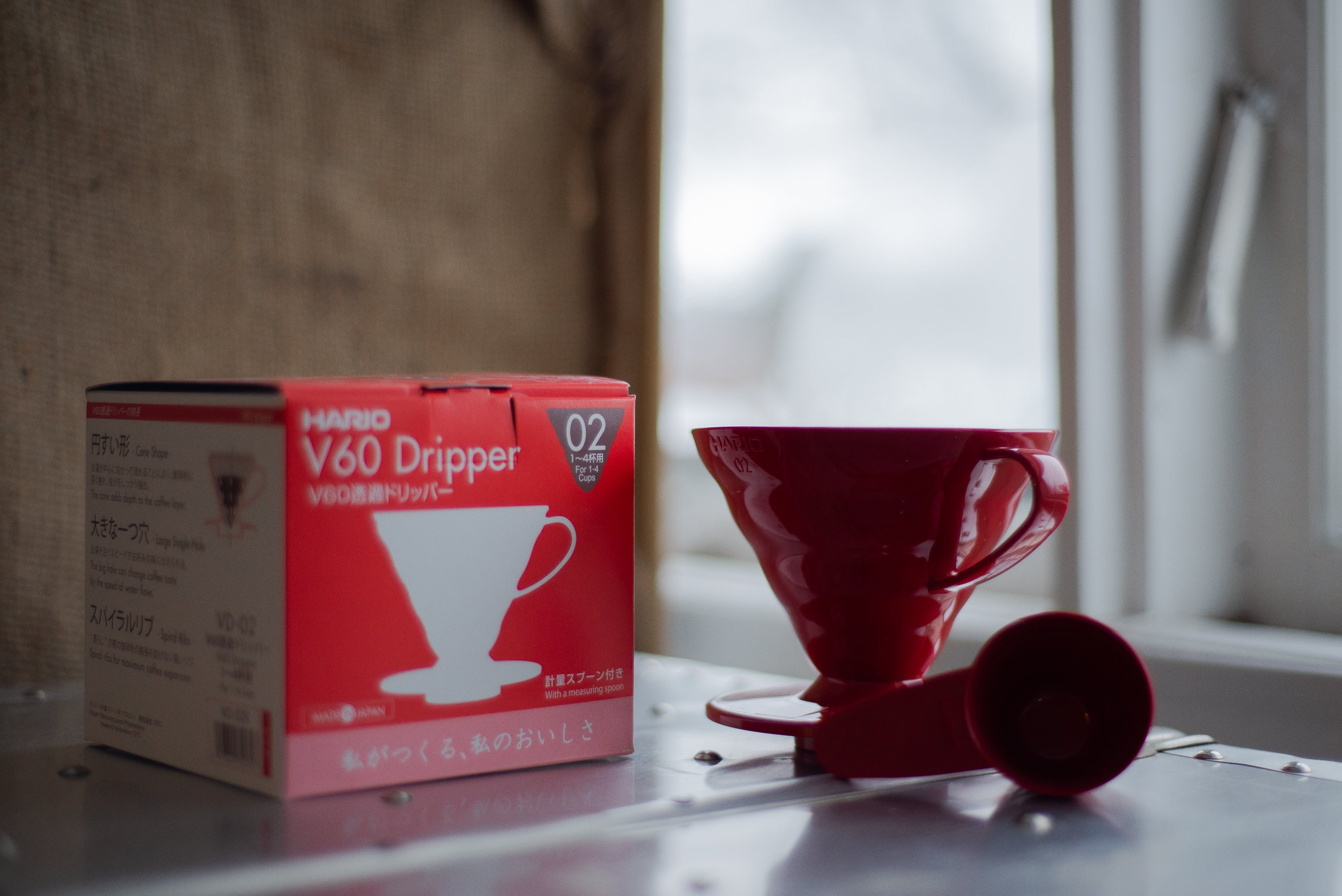 Hario V60 Dripper (Pour Over)