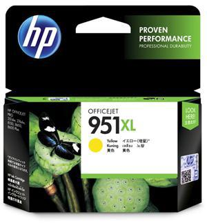 HP 951XL Yellow High Yield Ink Cartridge - Office Connect