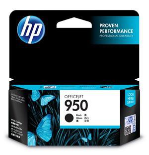 HP 950 Black Ink Cartridge - Office Connect