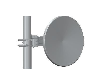 Shenglu 0.6m 10.7 - 11.7GHz Ultra High Performance Antenna - Office Connect