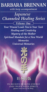 Japanese Channeled Healing Series Volume 1 - Digital Download