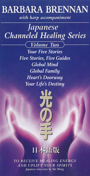 Japanese Channeled Healing Series Volume 2 - Digital Download