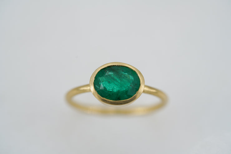 Brazilian Emerald Ring