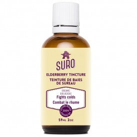 Suro Organic Elderberry Tincture with Alcohol 59mL