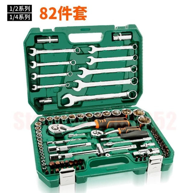 General Household Car AUTO Repair Tool Kit with Plastic Toolbox Storage Case Socket Ratchet Wrench Screwdriver Hand Tool Set