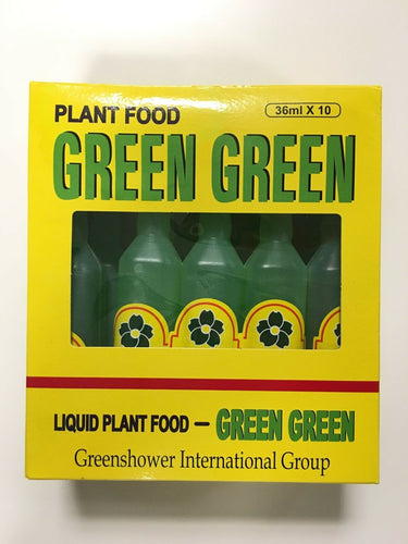 Green Green Plant Food / Fertilizers - G & J Florist