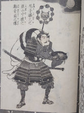 Load image into Gallery viewer, Ehon Toyotomi Kunkouki, Part 4, 9 Volumes (No V3), 1860