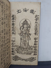 Load image into Gallery viewer, A Pilgrim's Guide to the Saigoku Kannon, Taisho Era, Early 20th Century