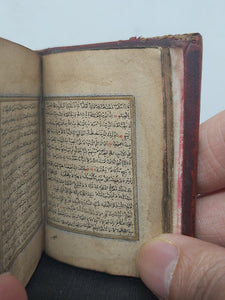 Miniature Illuminated Qur'an, 1800?