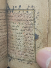 Load image into Gallery viewer, Miniature Illuminated Qur'an, 1800?