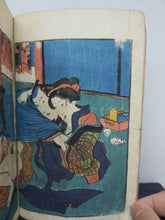 Load image into Gallery viewer, Shunga, 19th century