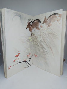 Japanese Watercolor Sketchbook #4, Showa Era (1950-1960)