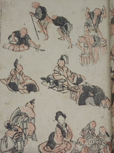Load image into Gallery viewer, Kacho sansui Hokuju gafu, 19th century