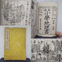 Load image into Gallery viewer, An Illustrated Japanese Woodblock Print Book on World History and Geography, 1888
