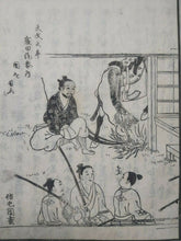 Load image into Gallery viewer, A Tale of Samurai, Late Edo/Early Meiji Era