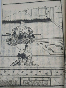 A Tale of Samurai, Late Edo/Early Meiji Era